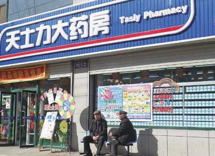 Kinijos farmacijos rinkos ypatumai: nuo pagarbos farmacininkui iki vaistų kompensavimo sistemos, kyšininkavimo faktų ir ambicingų plėtros iššūkių…
