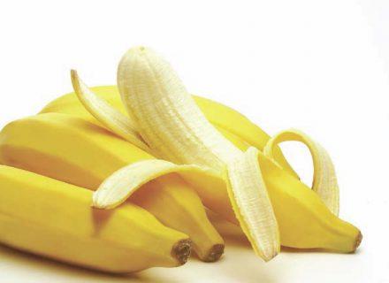 Po šio straipsnio Jūsų požiūris į bananus pasikeis